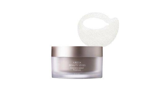 AXXZIA Beauty Eyes Sheet Premium — круговые патчи усиленного действия