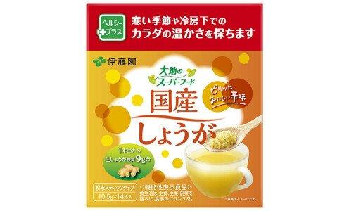 ITOEN Kokusan Shouga — насыщенный имбирный напиток в стиках