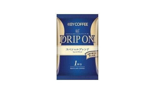 KEY COFFEE Special Blend — дрип-кофе, 1 порция