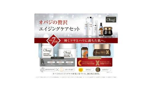 OBAGI Zeitaku Aging Care Set — набор миниатюр антивозрастного ухода