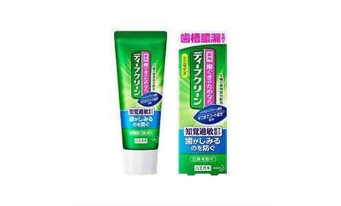 KAO Deep Clean Sensitive — лечебно-профилактическая зубная паста для чувствительных зубов, 60 г.