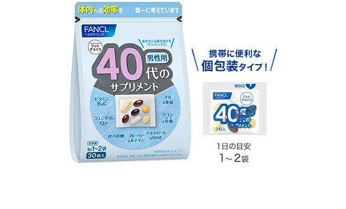 FANCL витаминно-минеральный комлекс для возраста 40+