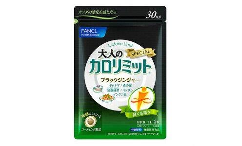 FANCL Calorie Limit Special — диетическая добавка, ускоряющая метаболизм