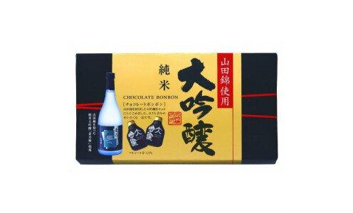 HAMADA Junmai Daiginjo — конфеты с саке