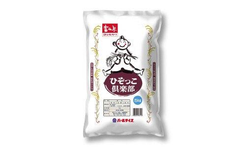 TOYAMA Koshihikari rice — японский рис из префектуры Тояма