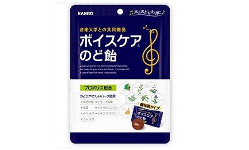 KANRO Voice Care Nodoame — леденцы для голосовых связок